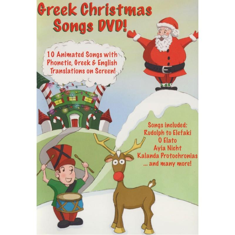 Greek christmas songs greek world greek christmas songs m4hsunfo