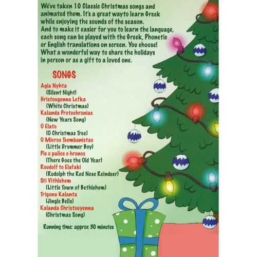 Learn English With Christmas Songs