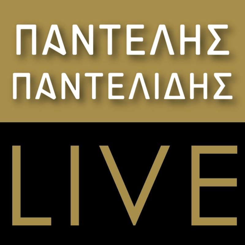 Pantelis Pantelidis LIVE