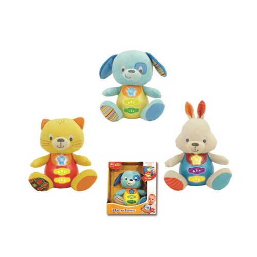 Sing N' Learn Plush Toys