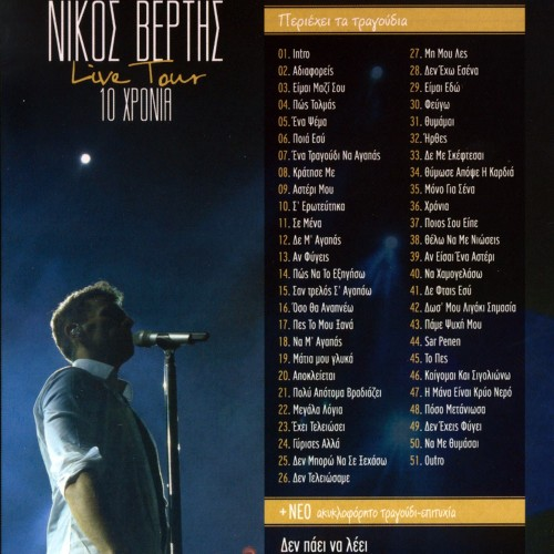 Live Tour 10 Hronia
