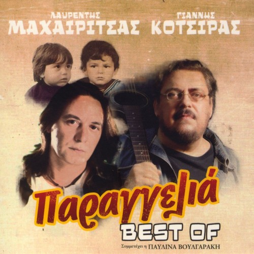 Parragelia - Best Of
