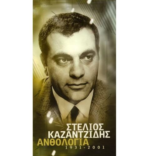 Anthologia 1931-2001