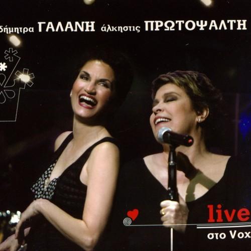 Live Sto Vox