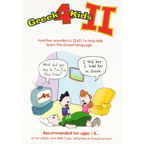 Greek 4 Kids 2