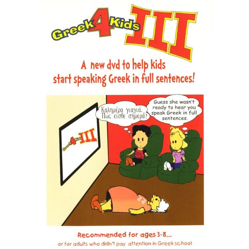 Greek 4 Kids 3