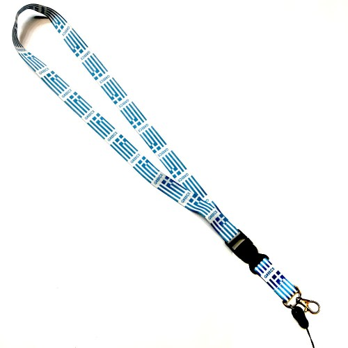 Greece Lanyard