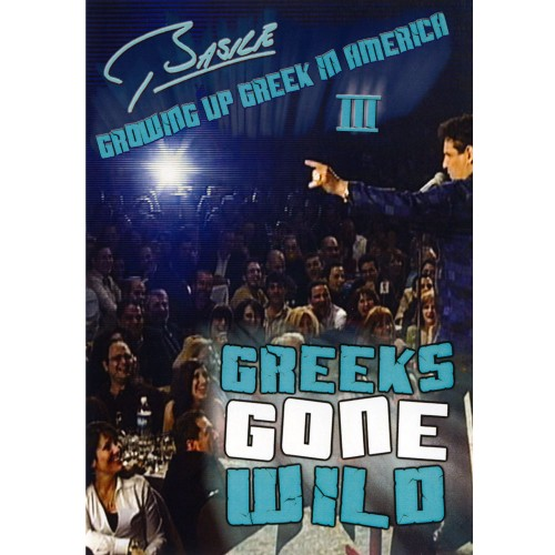 Greeks Gone Wild