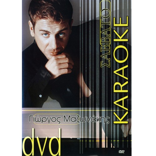Savvato Karaoke