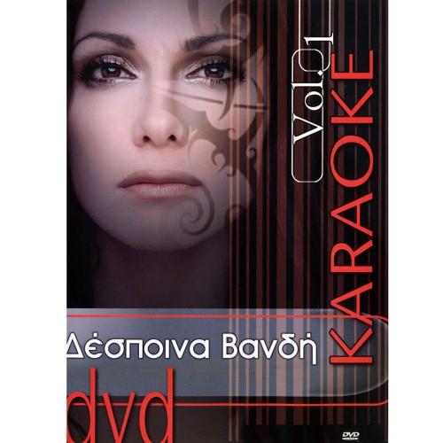 Vol. 1 Karaoke