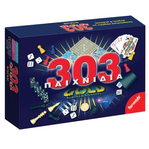 303 Paixnidia Games