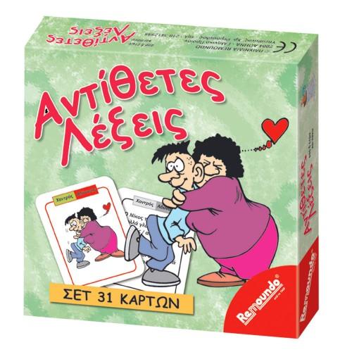 Antithetis Lexis