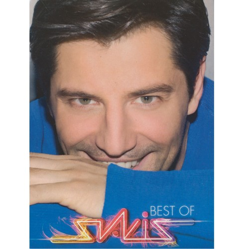 Best Of Sakis Rouvas