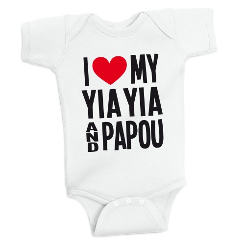 I Love My Yia Yia And Papou Oneise