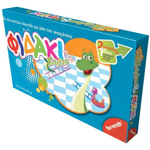 Tic Tac Toe & Snakes and Ladders