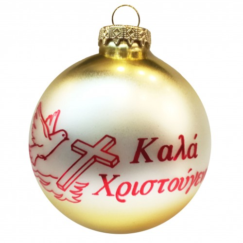 Greece Christmas Custom Ornament