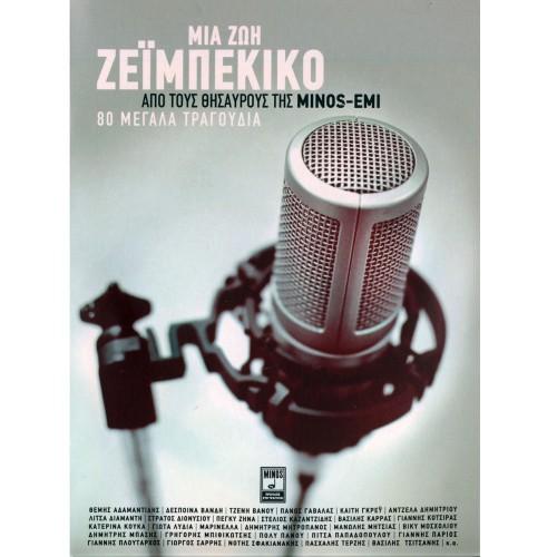 Mia Zoi Zebekiko